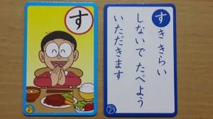 nobita.kun