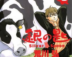 6 Manga That Will Bring A Big Smile To Your Face