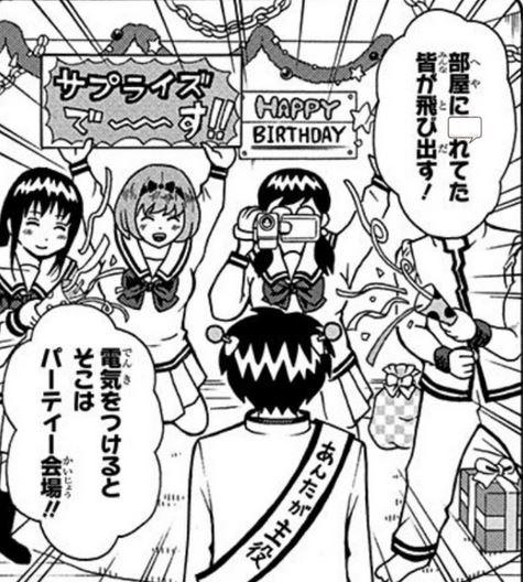 Japanese Manga Reading Quiz 3b