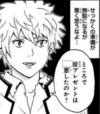 Japanese Manga Reading Quiz 3d
