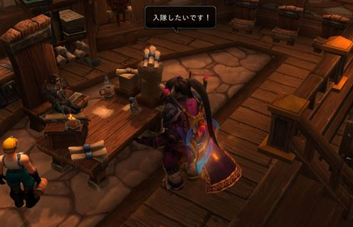 Connecting With Japanese World of Warcraft Players - Japanese Level Up