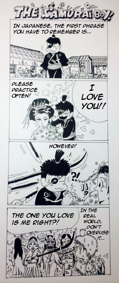 Samurai Boy 1 - I Love You - English -