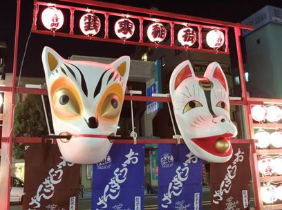 TraditionalJapaneseWayToSpendNewYears2