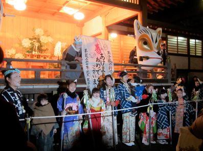 TraditionalJapaneseWayToSpendNewYears5