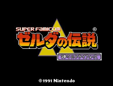 Retro Games And Nostalgia To Boost Your Japanese 12
