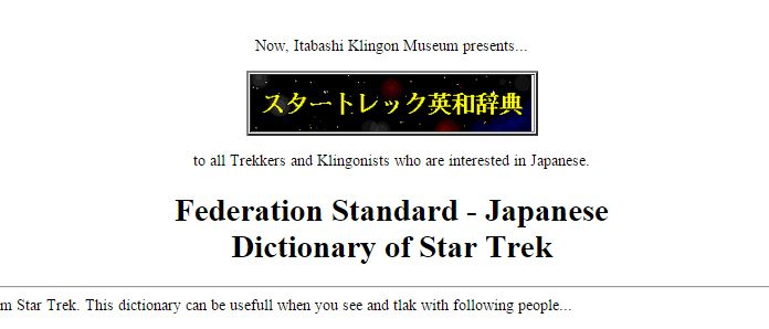 6 Of The Oldest Japanese Language Learning & Culture Websites - 5