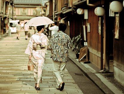 6 Ways To Make The Japanese Language Like You 2