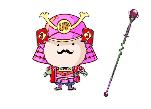 Kanji Kingdom Package