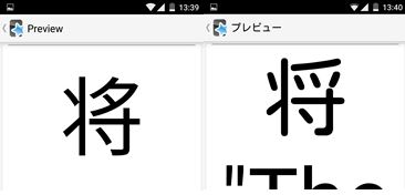 Why You Need To Change Your Mobile Phone To Japanese 2