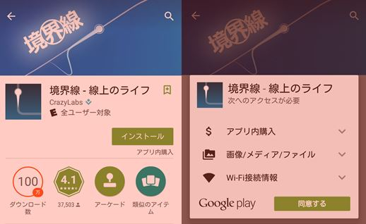Why You Need To Change Your Mobile Phone To Japanese 3