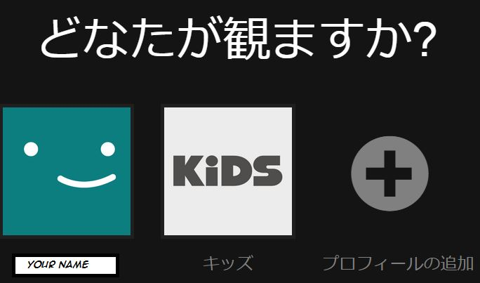 Your Guide To Using Netflix Japan 13