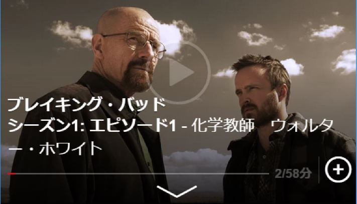 Your Guide To Getting Started With Netflix Japan Right Now!