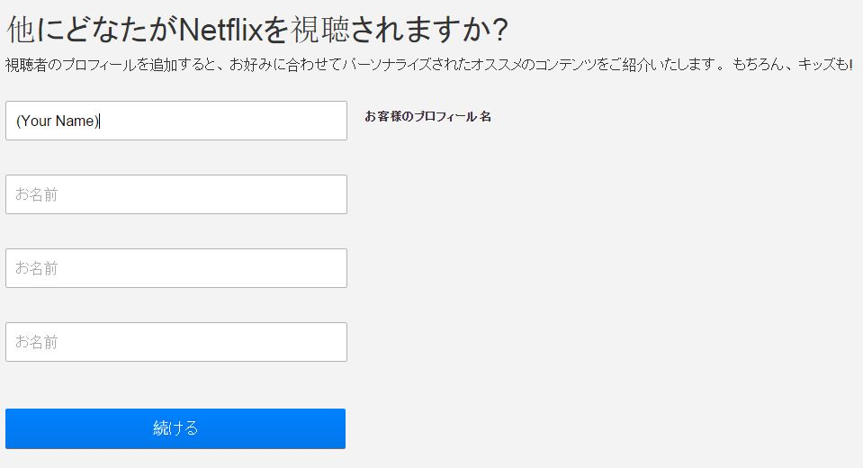 Your Guide To Using Netflix Japan 9