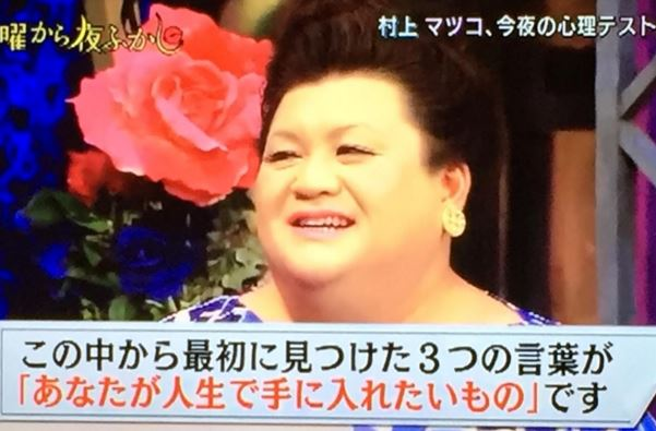 Hiragana Personality Quiz 2