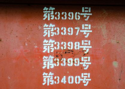 5 Ways Japanese Numbers Deliver A Mountain Of Pain