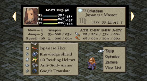 Playing Japanese Like A Video Game