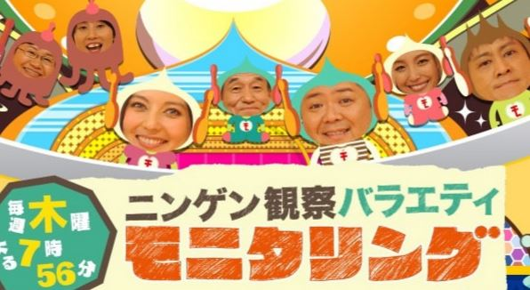 8 Current Japanese Variety Shows I Love Watching -5488