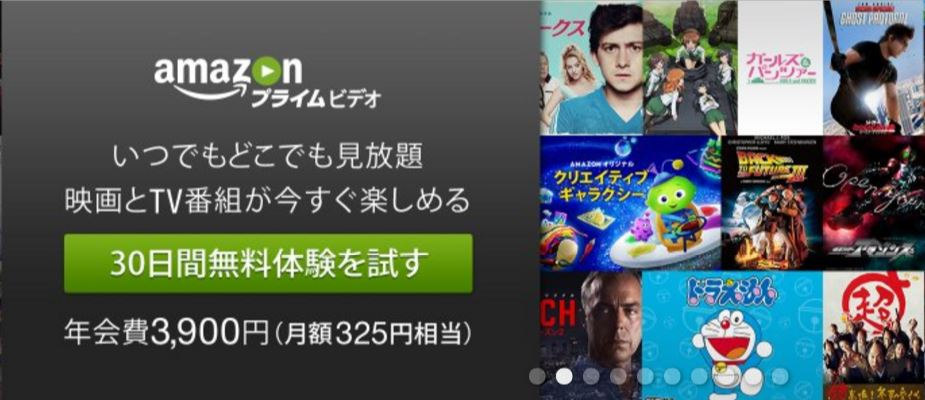 Is Japans Amazon Prime Video Service Worth It 3
