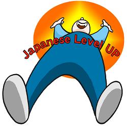 Jalup Logo 5