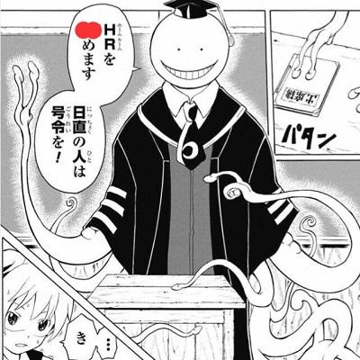 Jalup Manga Quiz 8b