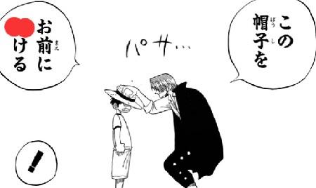 Manga Quiz - One Piece 10