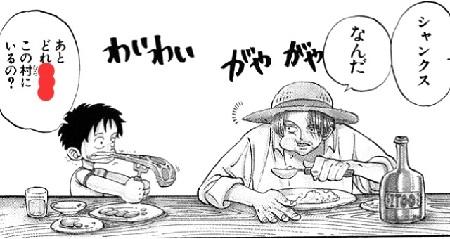 Manga Quiz - One Piece 6