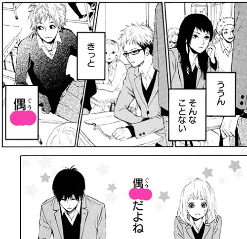 Manga Quiz - Orange 1g