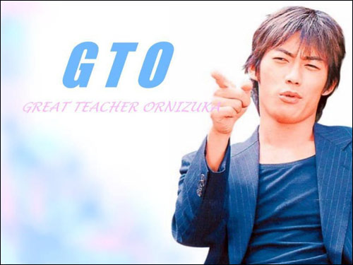 Is Great Teacher Onizuka (GTO) the Best J-Drama Ever