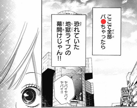manga-quiz-wolf-girl-and-black-prince-5