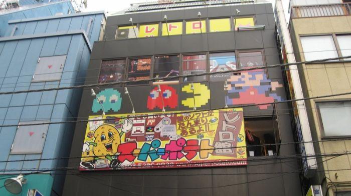 the-9-best-hidden-spots-in-tokyo-7