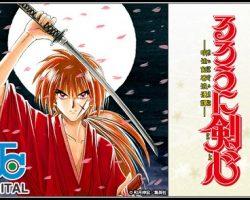 Manga Quiz: るろうに剣心