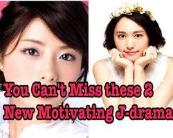 2 New Motivating J-dramas (見逃せない!日本の新ドラマ2つ)