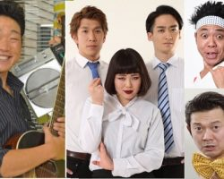 5 Popular New Comedians Taking Over Japan