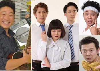 5 Popular New Comedians Taking Over Japan
