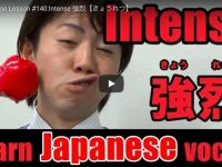 Chop - Hilarious Moments to Study Japanese With