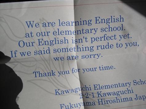 Sucks Japanese
