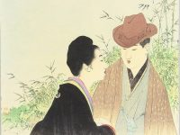 The Adam & Yuki Show