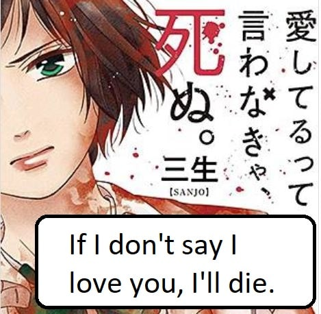 How To Say I Love You In Japanese Japanese Level Up