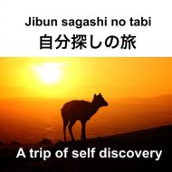 A trip of self discovery