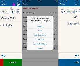 Jalup App - Button Customization Features
